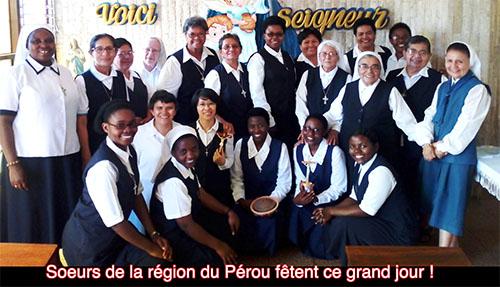 L'entrée du Noviciat International au Pérou
