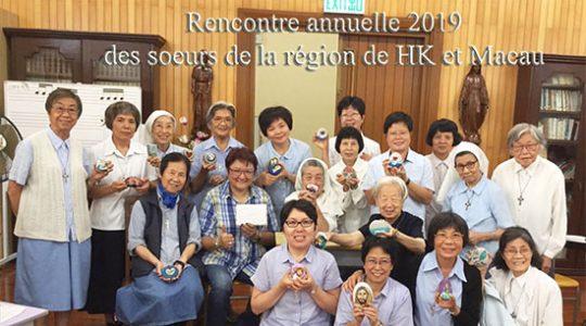Rencontre régionale de HK-Macau 2019