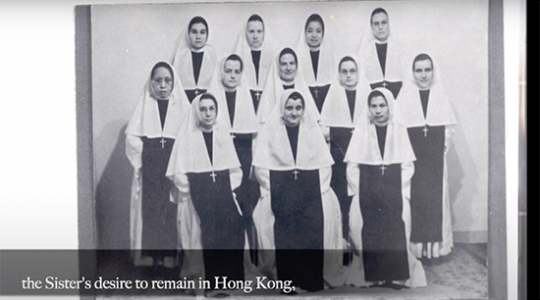 Vidéo # 1/5 : histoire de l'école primaire Ste-Claire à Hong-Kong